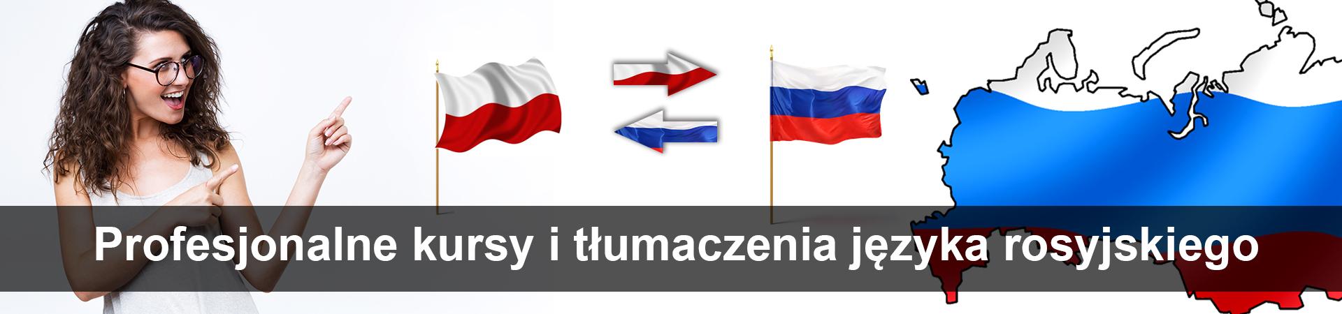 Tłumaczenia i kursy języka rosyjskiego Bielsko-Biała Katowice śląsk